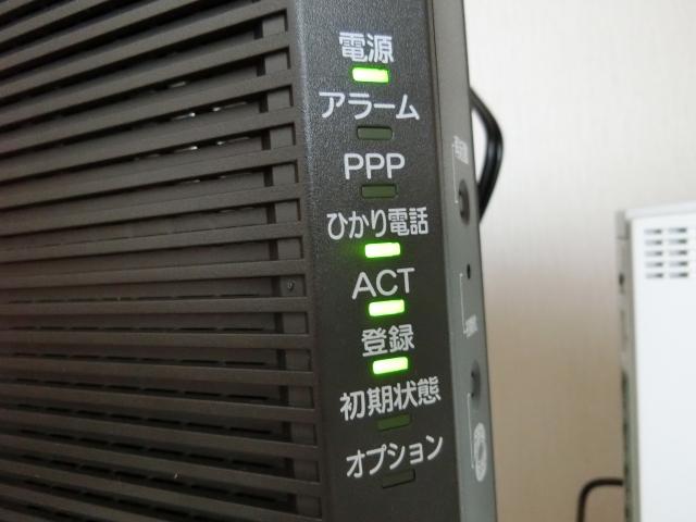 ソフトバンク光繋がらない原因と対処法